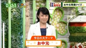 東京MXテレビ「ひるキュン!」代表 松原が出演しました