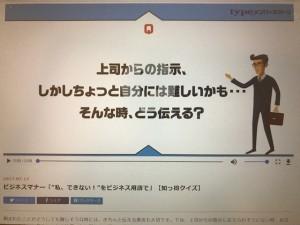 監修動画公開:ビジネスでの言葉遣いクイズ
