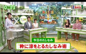 7月24日 東京MXテレビ「ひるキュン!」に出演しました