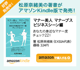 amazonで購入する