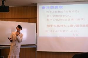 代表松原の研修ご依頼はただいま5月以降を承っております