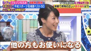5月5日テレビ朝日「中居正広の身になる図書館」~マナーの分かれ道出演