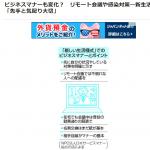 スクリーンショット 2020-06-03 21.01.27 (2)