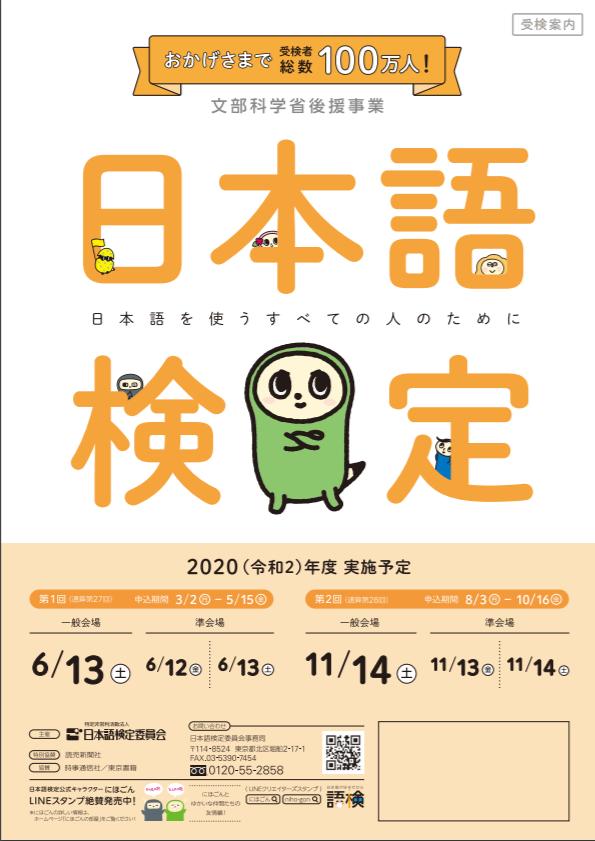 スクリーンショット 2020-06-04 21.53.52 (2)