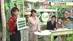 9月25日 東京MXテレビ「ひるキュン!」生放送に代表松原が出演しました